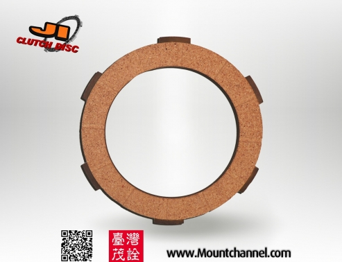 CD265 CLUTCH DISC