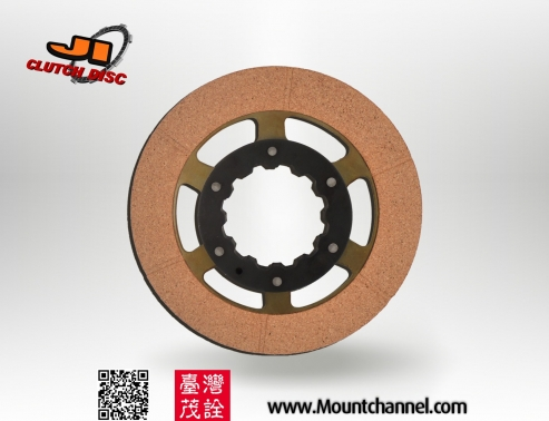 CD287 CLUTCH DISC