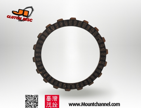 KARISMA CLUTCH DISC